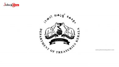 Kerala State Treasuries