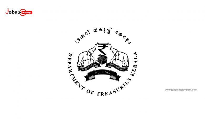 Kerala State Treasuries