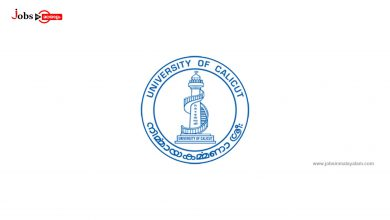 University of Calicut (UOC)