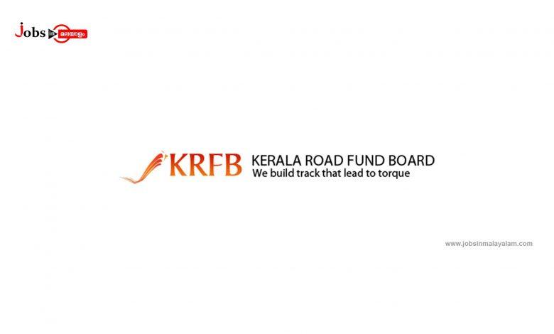 Kerala Road Fund Board (KRFB)