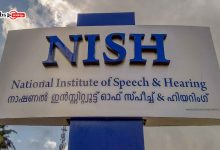 National Institute of Speech and Hearing (NISH)