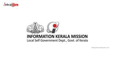 Information Kerala Mission (IKM)