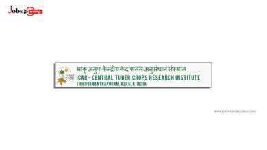 ICAR – Central Tuber Crops Research Institute Logo